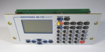 ЭКВМ ЭЛЕКТРОНИКА МК-1152 с передней панелью