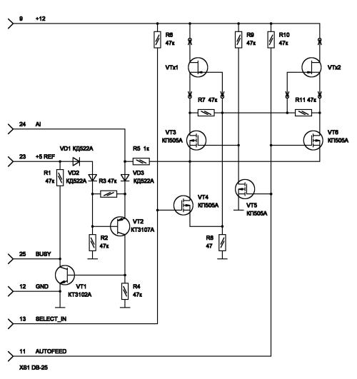 Схемы автомобильные зарядные устройства катунь 501 для аккумуляторов